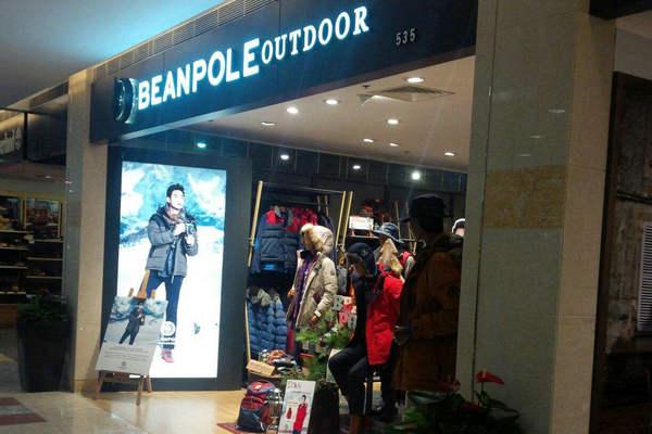 BEANPOLE(滨波)专卖店、精品店地址1.jpg