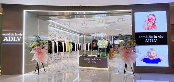 上海ADLV(acmé de la vie)专卖店、实体店