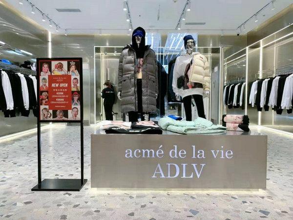 成都ADLV(acmé de la vie)专卖店、实体店