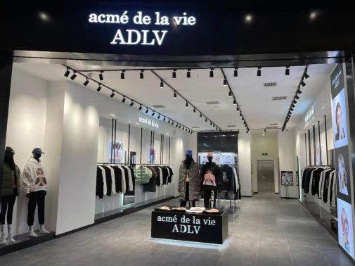 鞍山ADLV(acmé de la vie)专卖店、实体店