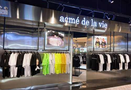 济南ADLV(acmé de la vie)专卖店、实体店