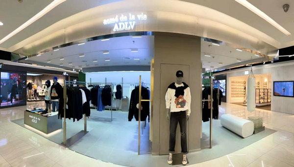 西安ADLV(acmé de la vie)专卖店、实体店