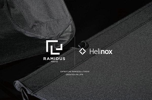 Ramidus x Helinox 全新联名系列.jpg